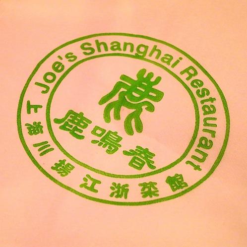 Joe's Shanghai